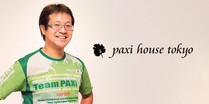 paxi house tokyo佐谷恭さん